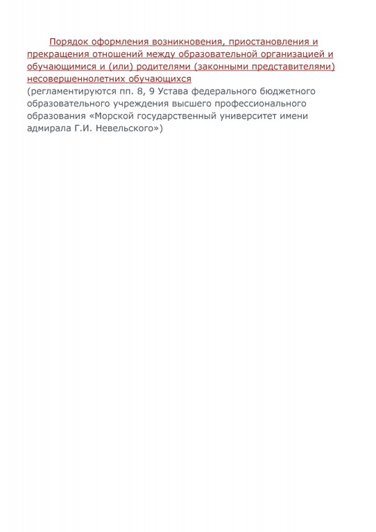 Диплом школы охранников купить Диплом школы охранников купить Москва